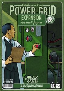 Power Grid : Expansion - Japan / Russia